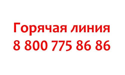 Kontakty-Dom.RF.jpg