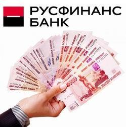 rusfinbank1.jpg