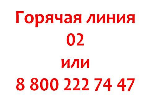 Kontakty-MVD.jpg