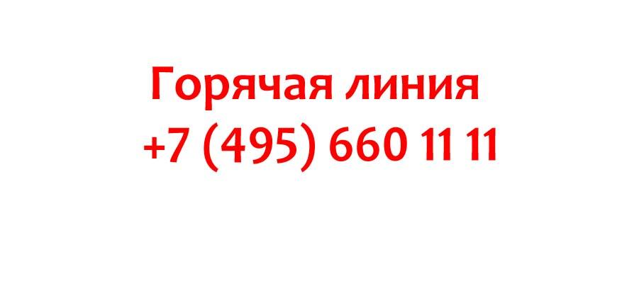 Kontakty-PEK.jpg