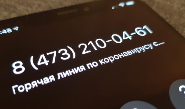20201007_214821-900-598x353.jpg
