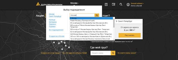 telefon-goryachej-linii-delovye-linii%20%282%29.jpg