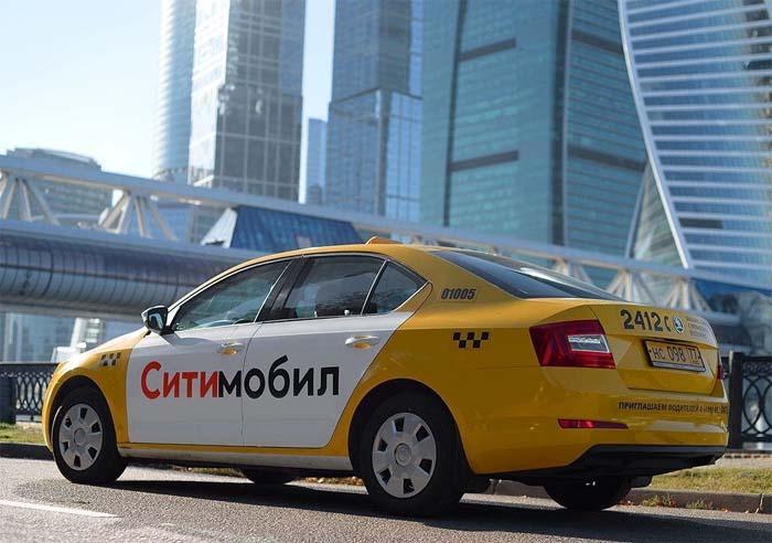 Taksi-Siti-Mobil.jpg