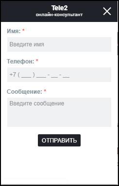 okno-onlajn-chata.jpg