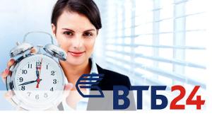 telefon-vtb-24-300x164.png