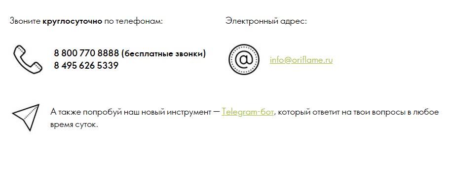 Kontakty-Oriflame.jpg