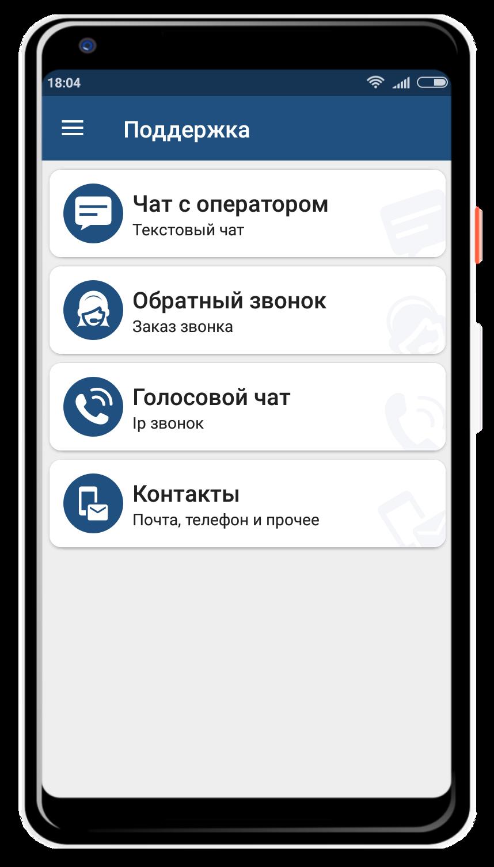 screenshot_2020-11-23-18-04-39-907_org.xbet_.client1.png