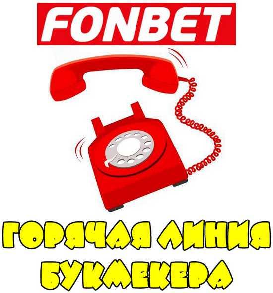 kontakty-bk.jpg