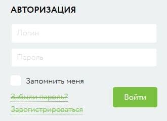 ponyexpress-telefon2.jpg