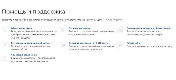 telefon-goryachej-linii-onlajn-trejd%20%282%29.png