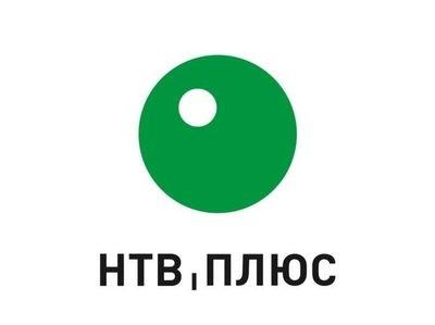 telefon-goryachej-linii-ntv-plyus%20%281%29.jpg