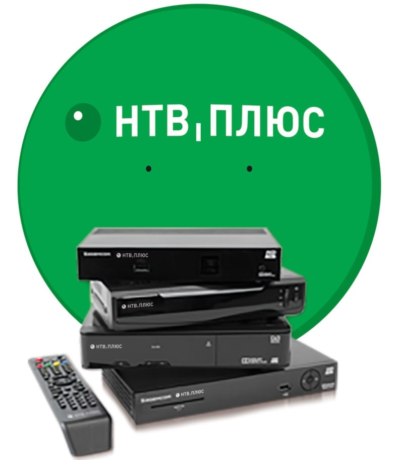 telefon-goryachej-linii-ntv-plyus%20%282%29.jpg