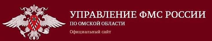 goryachaya-liniya-ufms-rossii-kruglosutochno.png