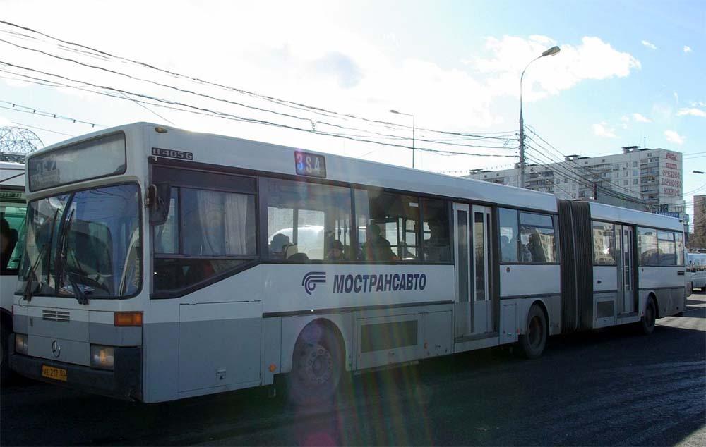 Avtobus-Mostransavto.jpg