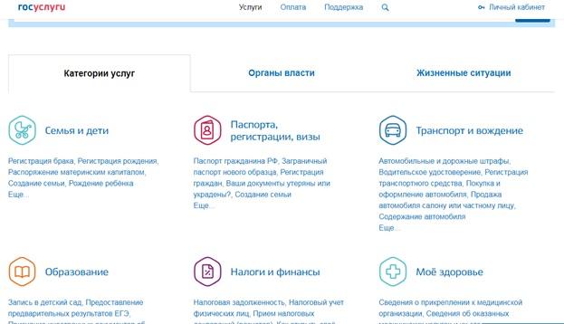goryachaya-liniya-mfc2.jpg