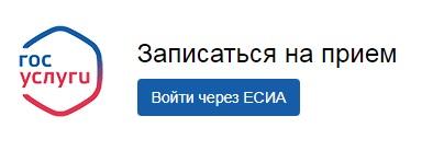 goryachaya-liniya-mfc5.jpg