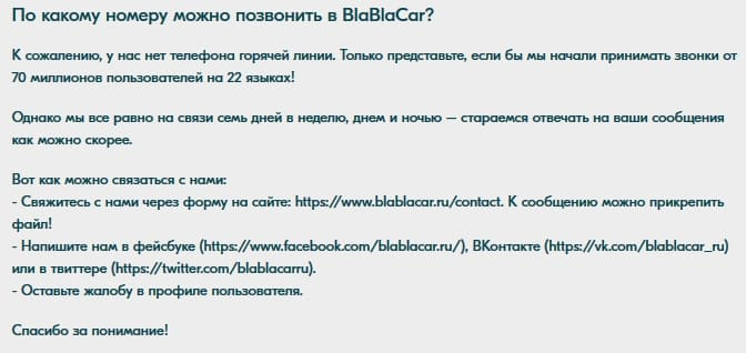 blablacar2.jpg