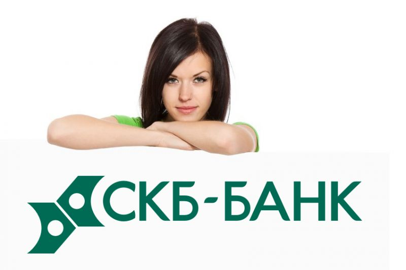 1511171378_skb-bank.jpg