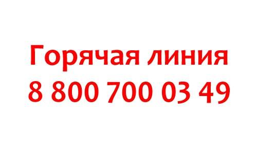 Kontakty-VBRR.jpg