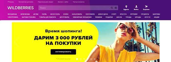 telefon-goryachej-linii-wildberries%20%281%29.jpg