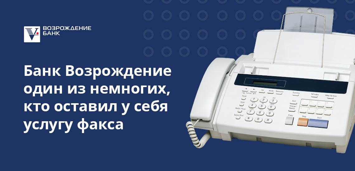 vbank-telefon-3.jpg