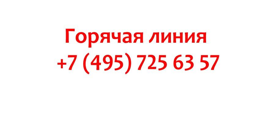 Kontakty-servisa-YUla.jpg