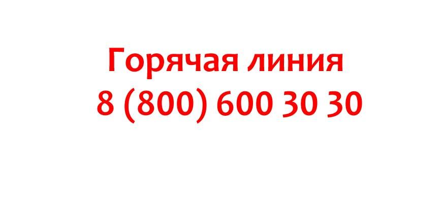Kontakty-servisa-Kinopoisk.jpg