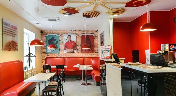 Restoran-Papa-Dzhons.jpg