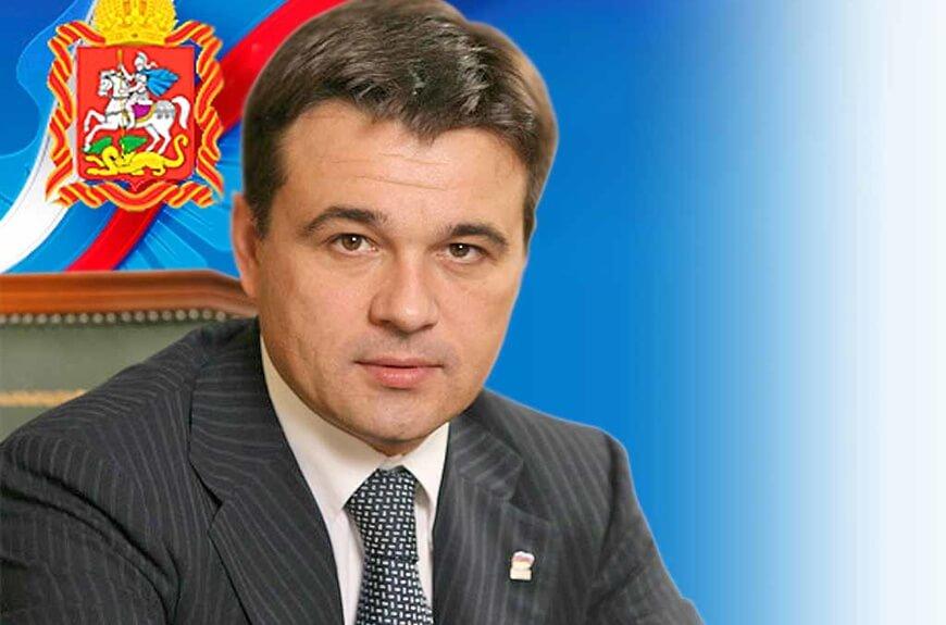 telefon-goryachey-linii-gubernatora-moskovskoy-oblasti-telefon.jpg
