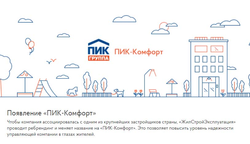 PIK-Komfort.jpg