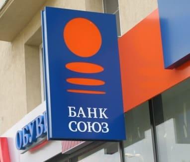 bank-soyuz3.jpg