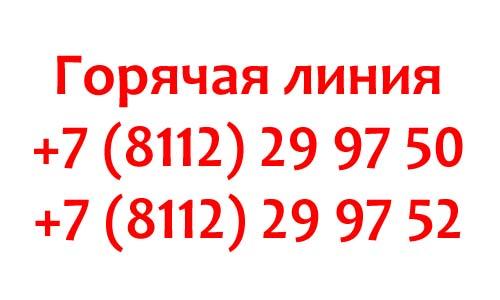 Kontakty-gubernatora-Pskovskoj-oblasti.jpg