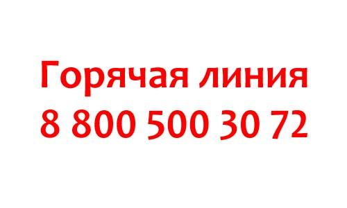 Kontakty-Uchi.ru.jpg