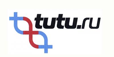 telefon-goryachej-linii-tutu-ru%20%281%29.jpeg