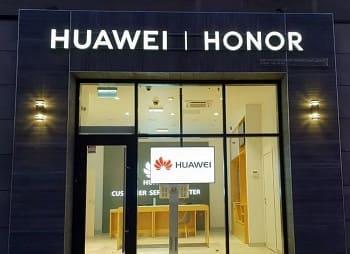honor2.jpg