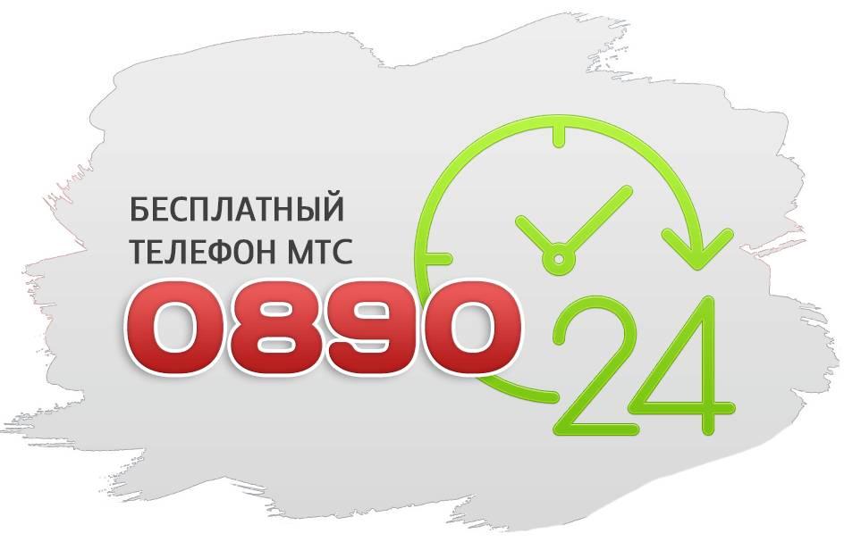 mobile_lk_0890-uni_banner.png