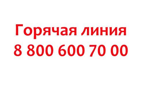 Kontakty-MFO-Otlichnye-Nalichnye-.jpg