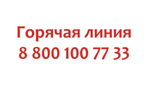 Kontakty-Alfa-Biznes.jpg