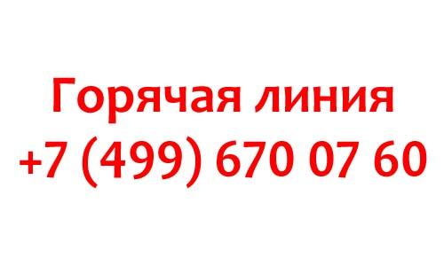 Kontakty-MFO-CHestnoe-slovo.jpg
