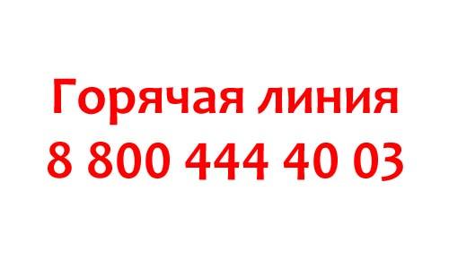 Kontakty-Ministerstva-zdravoohraneniya-Tulskoj-oblasti.jpg