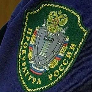 goryachaya-liniya-prokuratury_1.jpg