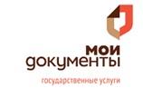 goryachaya-liniya-mfc.jpg