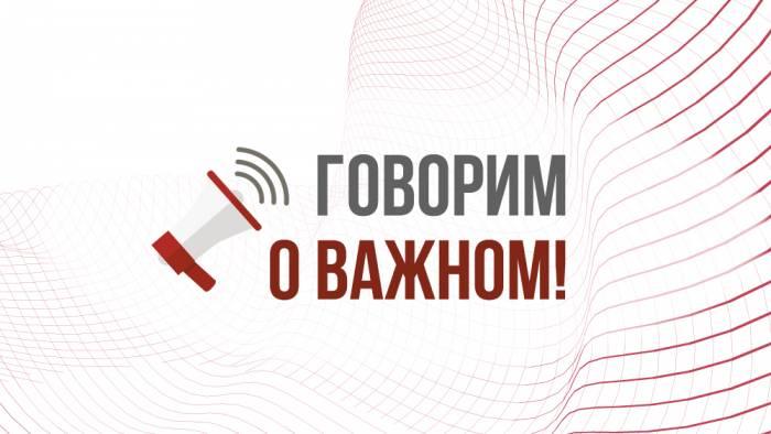 01-main_talk-01-2021-2.jpg