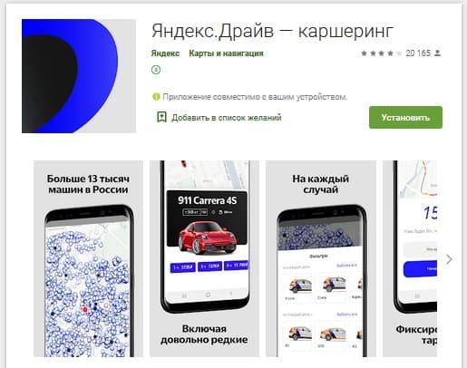 drive-yandex3.jpg