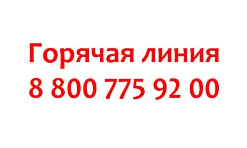 Kontakty-Ministerstva-zdravoohraneniya-Nizhegorodskoj-oblasti.jpg