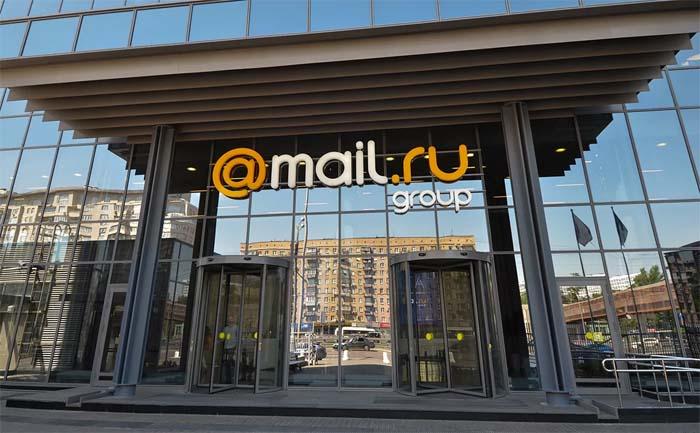 Kompaniya-Mail.ru_.jpg