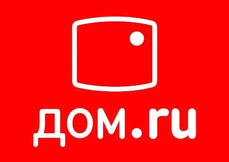 domru-internet-goryachaya-liniya-i-sluzhba-tekhpodderzhki-provajdera-dom-ru.jpg