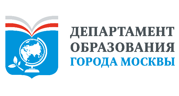 depobrmoskvy-e1481380834550.png