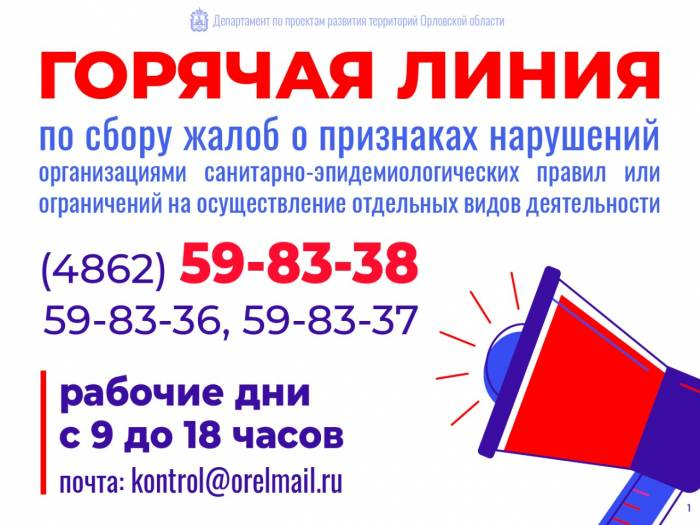 Goryachaja_linija_1.jpg