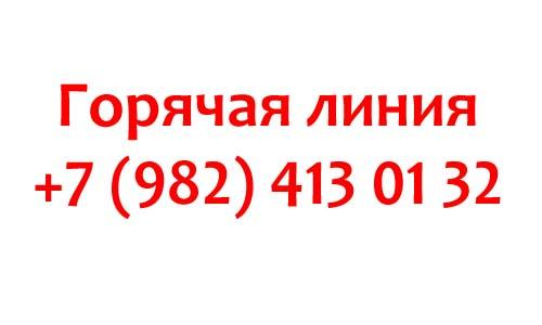 Kontakty-PAO-Surgutneftegaz.jpg